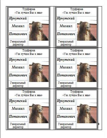 Как сделать самому бейджик - Avotag.ru