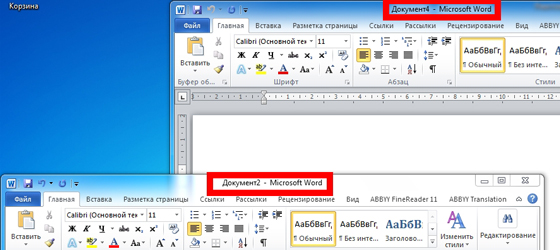 Как создать формат doc в word - Zerkalo-vip.ru