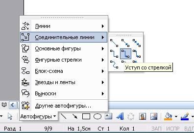 Печи котел стропува - Самодельная пилорама. фото.