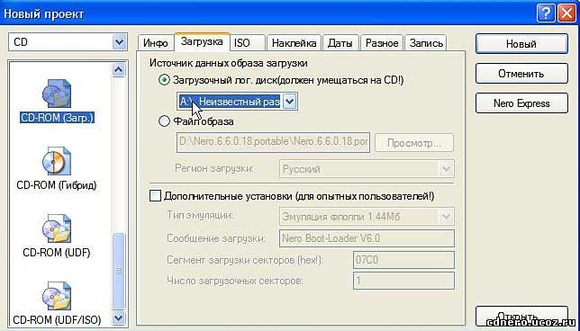 Как создать образ windows 7 с помощью неро