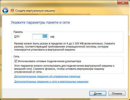 Инструкция по использованию Windows Virtual PC в операционной системе Windows 7. Установка Windows XP Mode