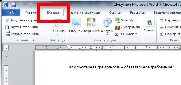 Как сделать титульный лист в autocad - Simvol-goroda.ru