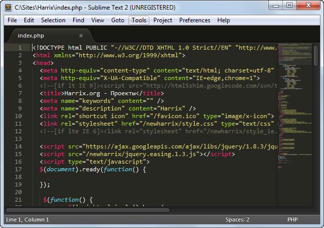 Как сделать sublime text редактором по умолчанию