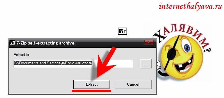 Как повысить скорость тор браузера гирда start tor browser for mac hydra