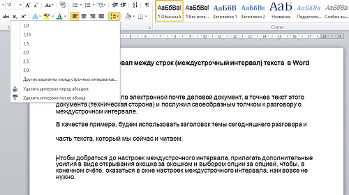 Как в html сделать пробелы между картинками